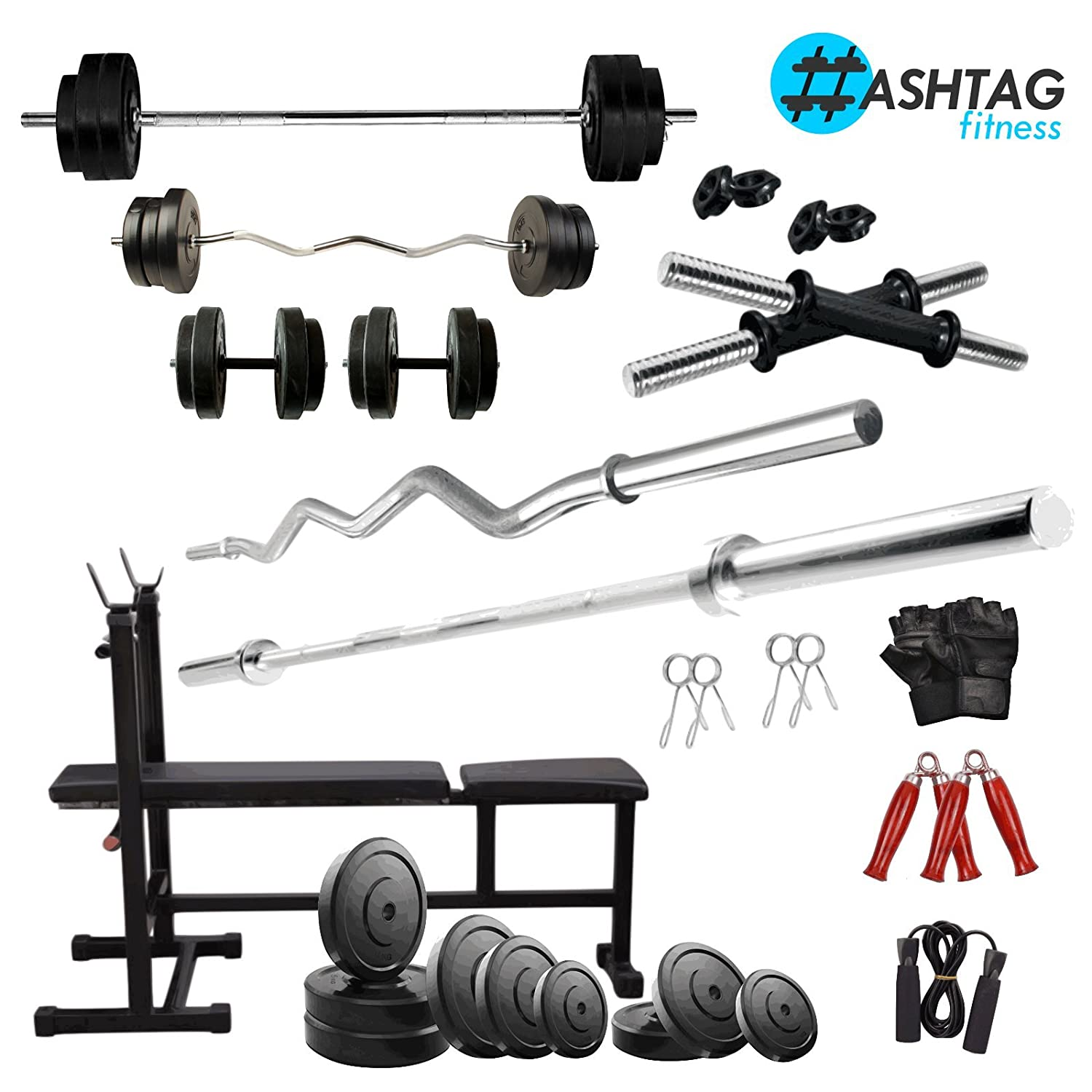Hashtag kg home gym combo for beginners amazon sports