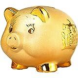 [クイーンビー] ブタ 貯金箱 金色 インテリア 開運 金運 アップ ラッキー アイテム 風水 バンク コイン お金 キャッシュ マネー ボックス ケース ゴールド (大)