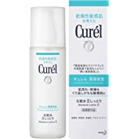 Curel Moisture Lotion II, 150ml