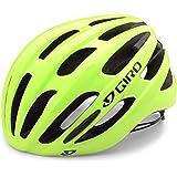 Giro FORAY MIPS 头盔