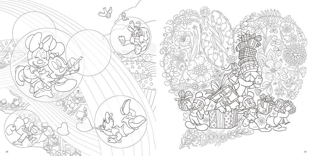 大人ディズニー 愛の贈りもの 素敵な塗り絵レッスンブック美女と野獣