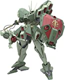 RE/100 機動戦士ガンダムZZ AMX-103 ハンマ・ハンマ 1/100スケール 色分け済みプラモデル