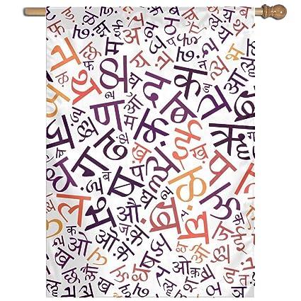 Amazon com: Hindi Alphabet Texture Home Garden Sign