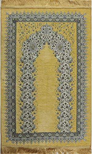 Islamic Prayer Mat Embroidered Chenille Turkish Janamaz Sajada Beige