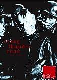狂い咲きサンダーロード [DVD]