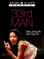 33rd Man (English Subtitled)