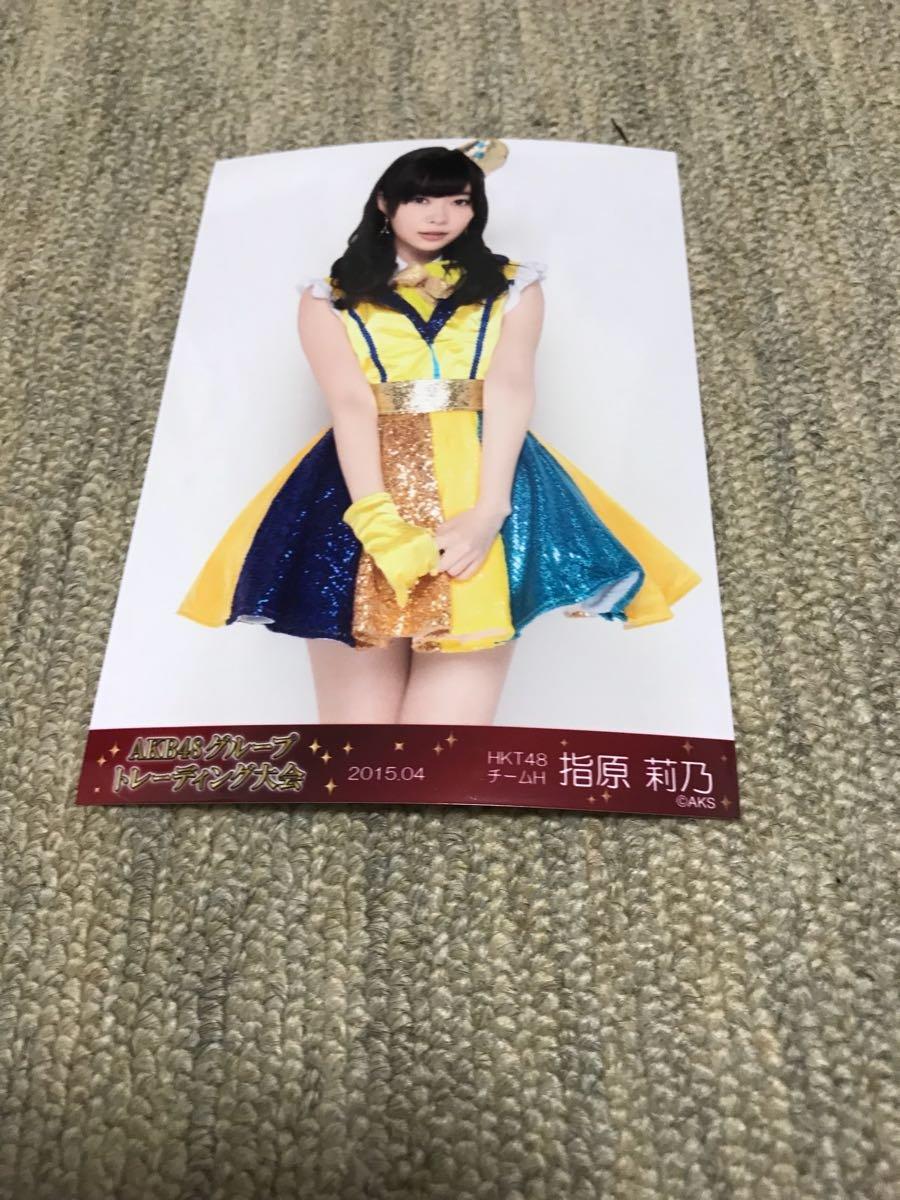 AKB48 生写真販売会 第1回 トレーディング大会 2015.04 4月 初期 会場生写真 1種コンプ HKT48 指原莉乃   B07Q2YP5RZ