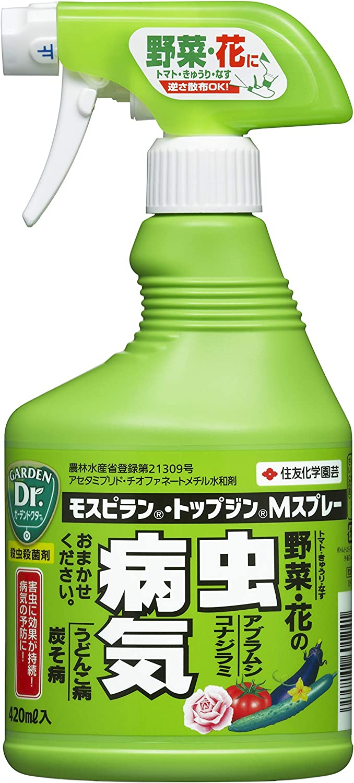 Sl モスピラン モスピランSL液剤