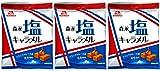 森永 塩キャラメル袋 92g×3個