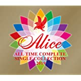 ALICE ALL TIME COMPLETE SINGLE COLLECTION 2019(初回限定盤)(DVD付)