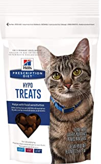 Hills Prescription Diet Hypoallergenic Feline Treats - 2.5oz