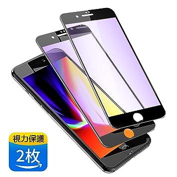 c685720e5e iPhone8 iPhone7 ガラスフィルム 強化ガラス 保護フィルム - 画面フィルム ブルーライトカット アイフォン8