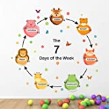 StickMe '7 Days of The Week Learning Education Creative Colourful Animals Wall Sticker for Kinder Garden Nursery Pre School Kids (Multicolour, PVC Vinyl, 130 X 130 cm)
