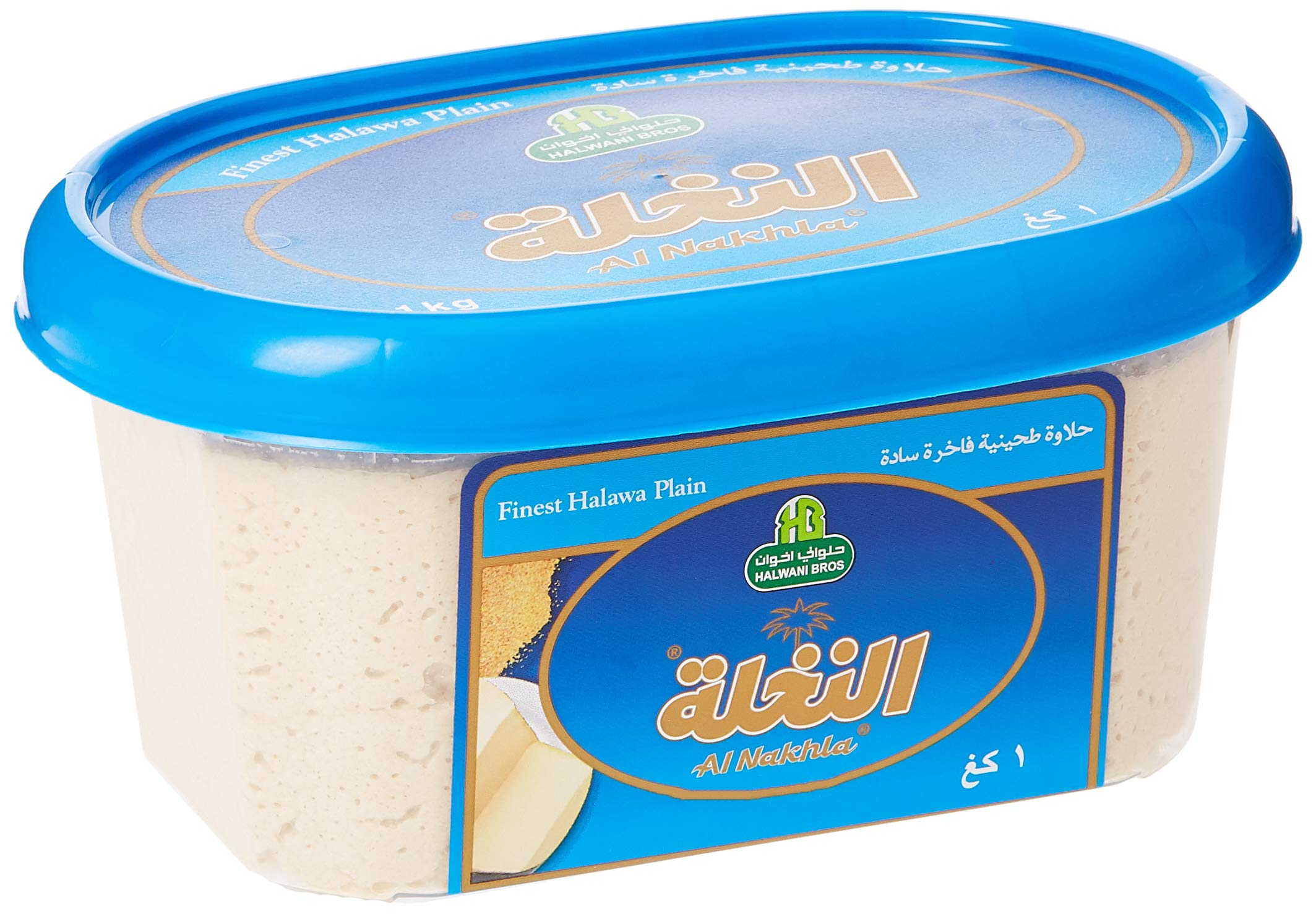 Halwani Al Nakhla Halawa Plain - 1kg