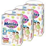 KAO 花王 Merries 纸尿裤 大号(12~22kg)瞬爽透气 38枚×3个(整箱售卖)