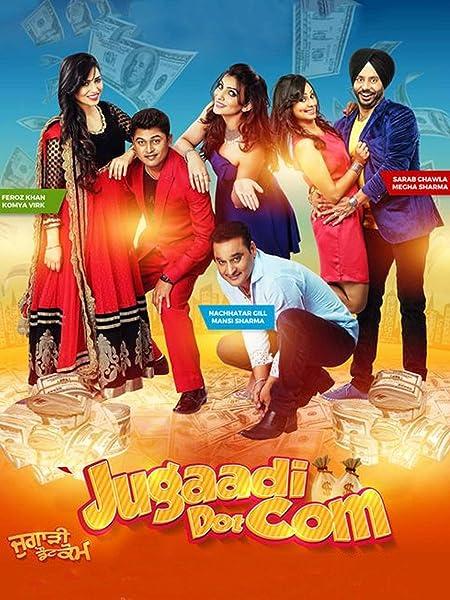 Jugaadi Dot Com (2015) Punjabi 720p HEVC HDRip x265 AAC ESubs Full  (650MB) Full Movie Download