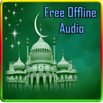Amazon com: Holy Quran In English (Offline Audio): Appstore