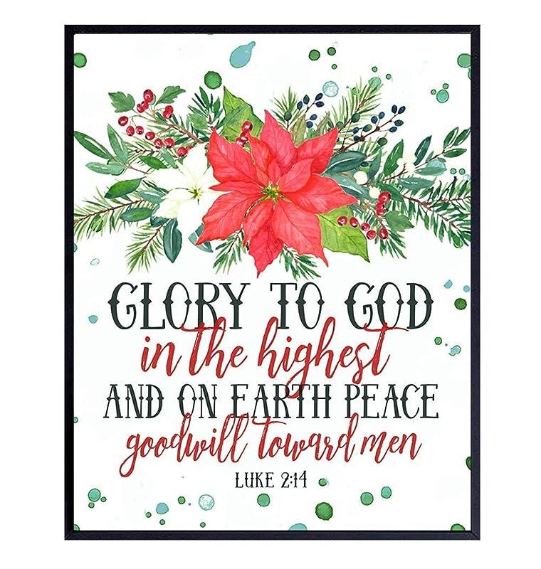 Religious Wall Decor, Christmas Decorations - Christian Scripture