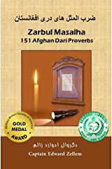 Zarbul Masalha: 151 Afghan Dari Proverbs Kindle Edition