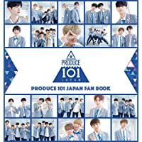 【Amazon.co.jp 限定】PRODUCE 101 JAPAN FAN BOOK Amazon限定カバーVer. (ヨシモトブックス)