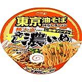 サッポロ一番 ご当地マシマシ タレ濃いめ&麺大盛 東京油そば 125g×12個