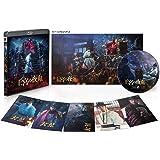 王宮の夜鬼[Blu-ray]