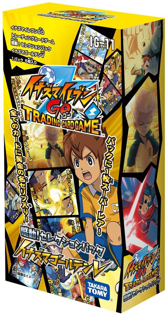 Inazuma Eleven GO TCG (IG-11) Kandou! Selection Pack [Inazuma Golden V] (12packs): Amazon.es: Juguetes y juegos