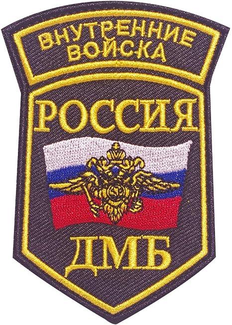 Cobra Tactical Solutions Russian police Spetsnaz SOBR Special Forces - Parche bordado con cierre de velcro para airsoft y paintball: Amazon.es: Amazon.es