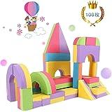 Levana ブロック 積み木 安全素材EVA 軽くて軟らかい玩具 知育に最適(想像力&立体感覚&造形性&達成感など) 子どもに愛される彩色 ママ友の間に沸騰中(100PCS) (s, 虹色)