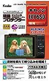 Kenko 液晶保護フィルム 液晶プロテクター Canon IXY650/IXY640/IXY630用 KLP-CIXY650