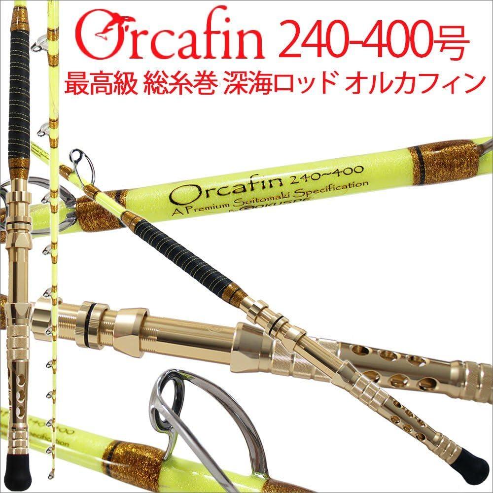 総糸巻深海ロッド ORCAFIN(オルカフィン) 240-400(250~500号)(280018)|深海 深場 大物 キンメ アコウダイ