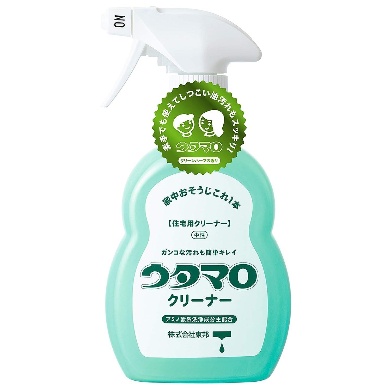 おすすめ掃除グッズ:ウタマロクリーナー