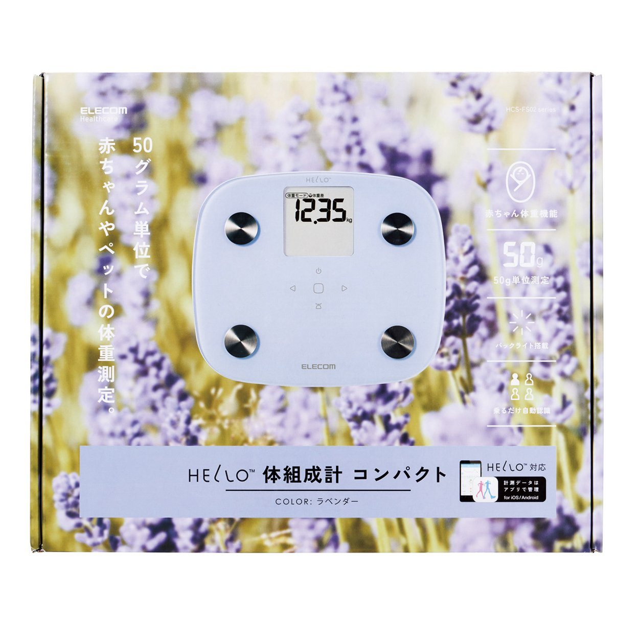 ELECOM WEIGHT AND BODY COMPOSITION ANALYZER ''HELLO Organization Composition'' HCS-FS02WH (WHITE)【Japan Domestic genuine products】