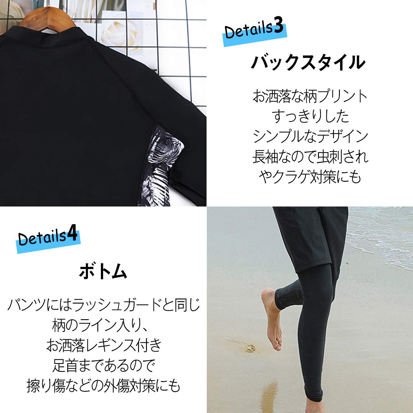 9db6cff90b9 Amazon | ラッシュガード メンズ 長袖 水着 サーフパンツ オシャレ レギンス フィットネス 豪華二点・三点セット[UVカット  UPF50+・吸汗速乾] | 水着 通販