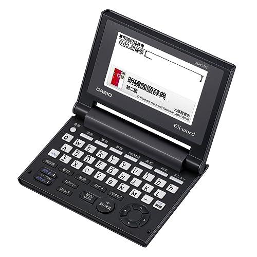 カシオ XD-C100E