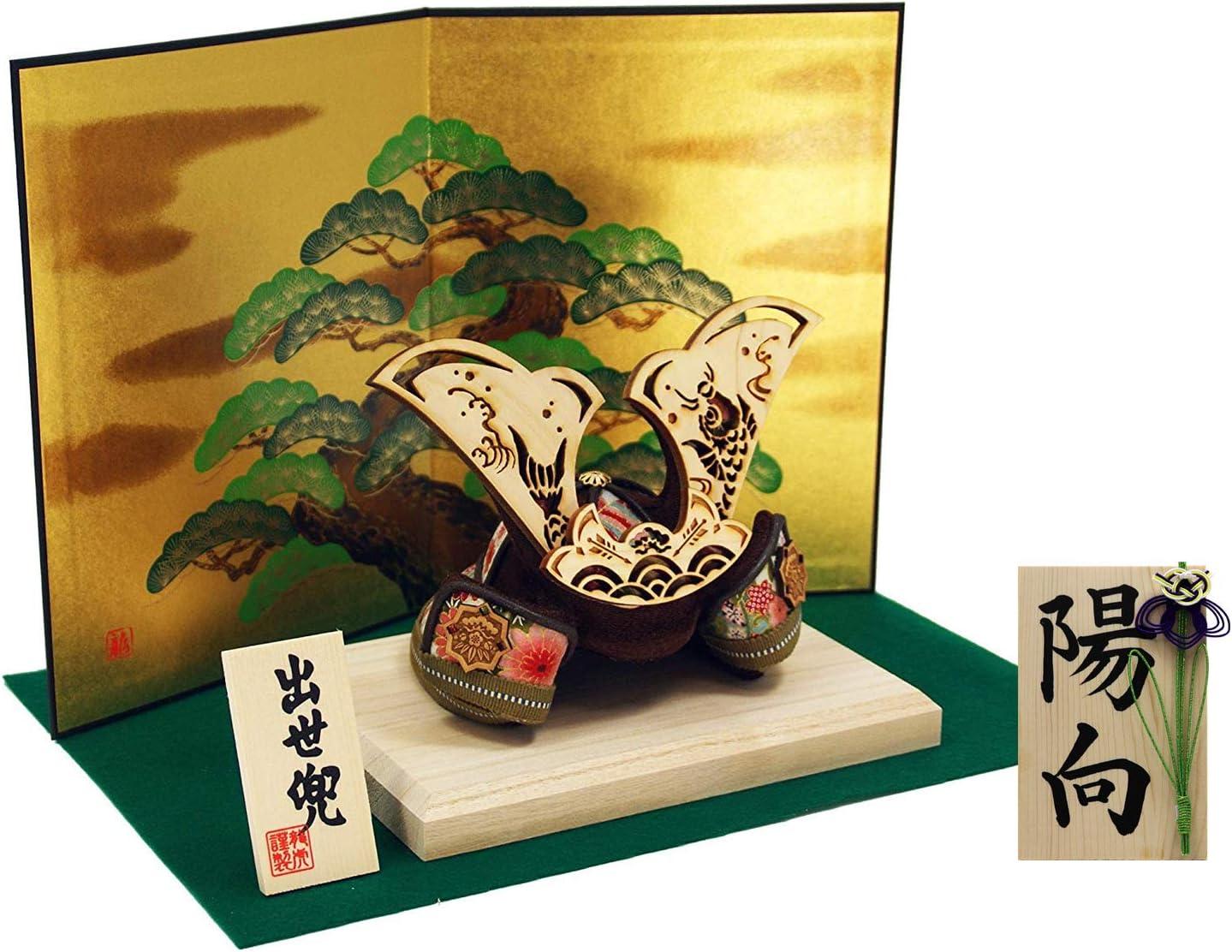 ちりめん 兜飾り 木製鍬形 松鯉兜 長生堂オリジナル名入れ木札(別送) ミニ 五月人形 兜 幅36cm リュウコドウ