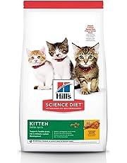 Hill's Science Diet Kitten Healthy Development Original Dry Cat Food, 7 lb Bag