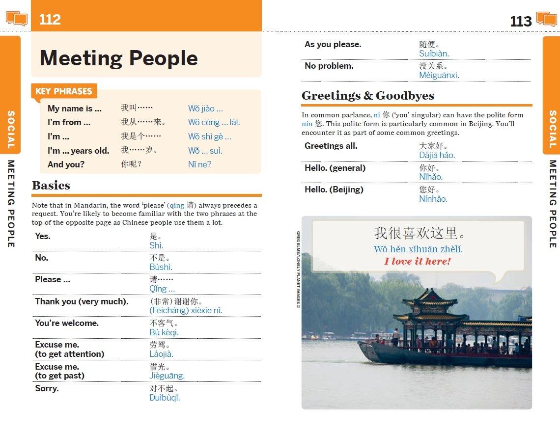 Lonely Planet Mandarin