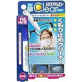 【まとめ買い】メガネクリンビューくもり止めクリーナー 10ml【×4個】