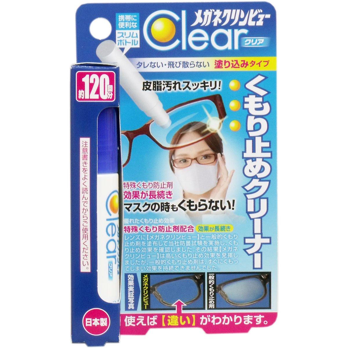 Amazon メガネクリンビューくもり止めクリーナー 10ml メガネ