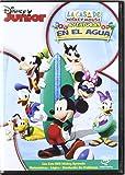 Dj Casa Mm 5 Aventuras En Agua [DVD]