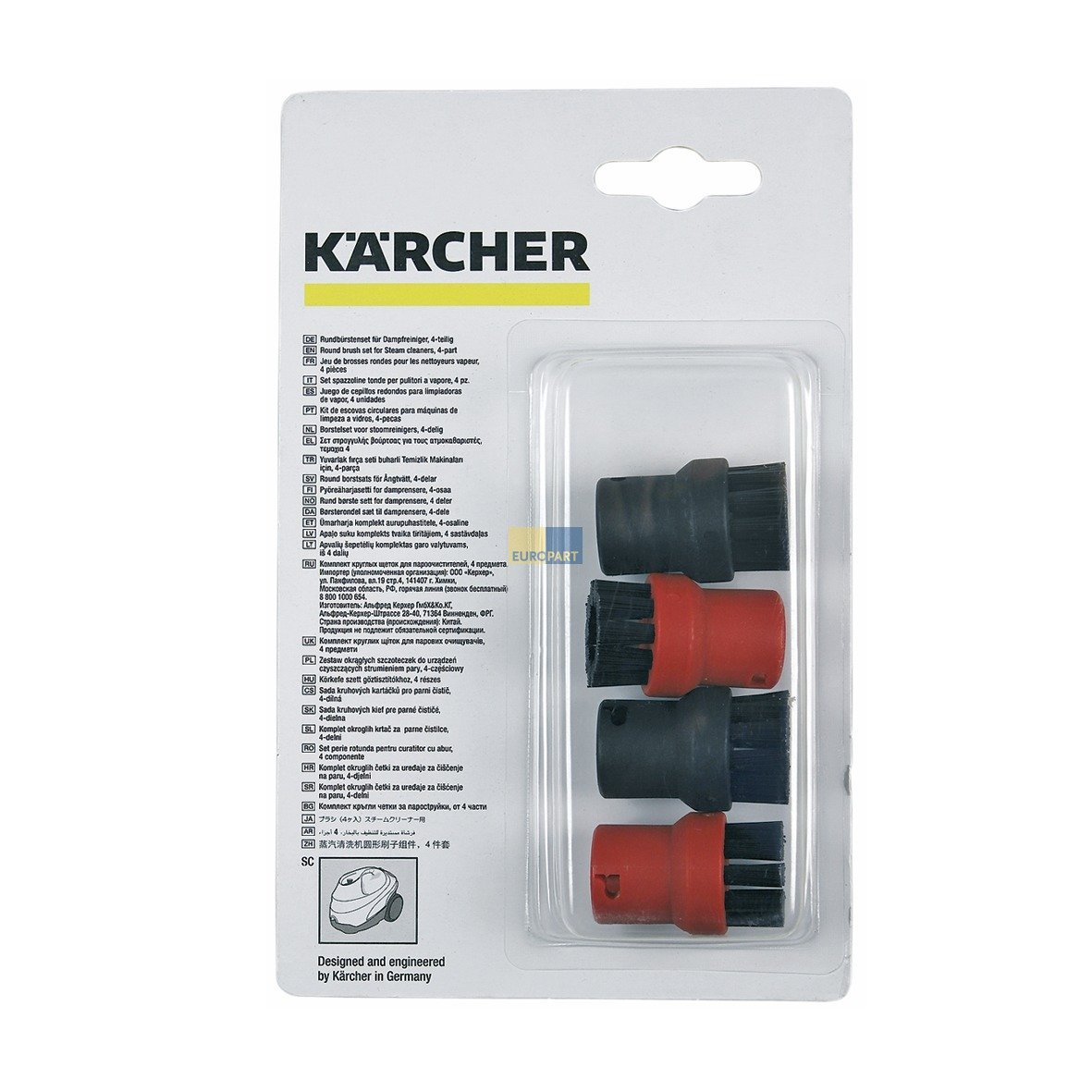 Kärcher 2.863-058.0 4x ORIGINAL Aufsatzdüse Rundbürste Borstenkranz für Punktstrahldüse z.T. SC1.030B SC1020 SC1202 SC1402B SC1475Jubilee EU SC1702 SC952 SI2125 Dampfreiniger auch 2.863-077.0