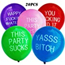 Oun Nana Abusive Assorted Colorful Pearl Latex Balloon 12 inch FUUNY Balloon - for Funny Party Birthday,Single Party,Graduation Party (20 Qty.)