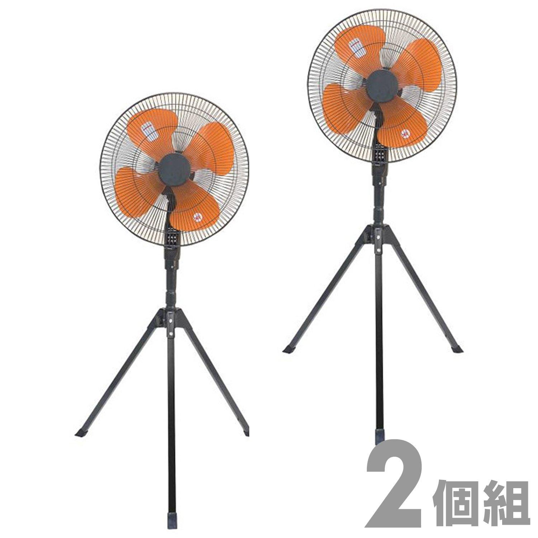 ナカトミ(NAKATOMI) 45cmスタンド式 工業扇風機 2個組 OPF-45S*2 B072FNQS51 13990