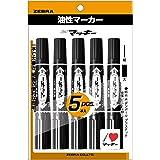 ゼブラ 油性ペン ハイマッキー 黒 5本 P-MO-150-MC-BK5