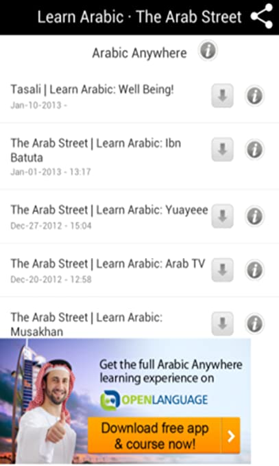 Amazon com: Learn Arabic - The Arab Street: Appstore for Android