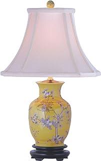 East Enterprises LPBHGS108B Table Lamp, Yellow