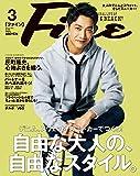 Fine(ファイン) 2019年 03 月号 [自由な大人の、自由なスタイル。/反町隆史]