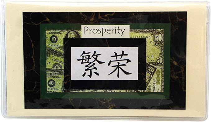 Prosperity Checkbook Cover Receipt Holder Made In The Usa At Amazon Women S Clothing Store Checkbook Cases