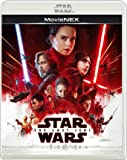 スター・ウォーズ/最後のジェダイ MovieNEX [ブルーレイ+DVD+デジタルコピー(クラウド対応)